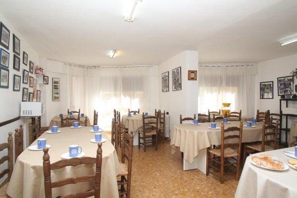 Residencia Familiar Casa Nostra - фото 20