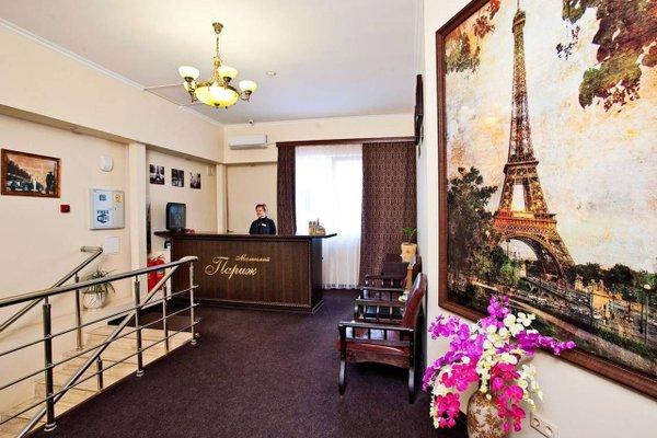 Маленький Париж - фото 13