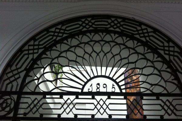 Cool Sevilla Hotel - фото 22