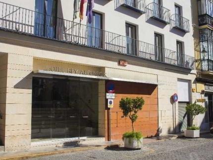 Hotel Rey Alfonso X - фото 23