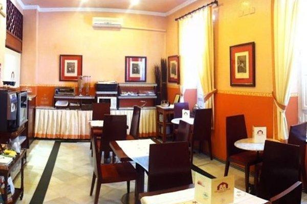 Hotel Abril - фото 13