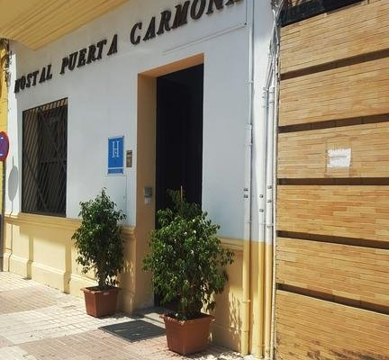 Hostal Puerta Carmona - фото 15