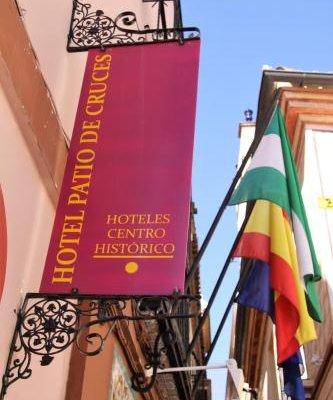 Hotel Patio de las Cruces - фото 12