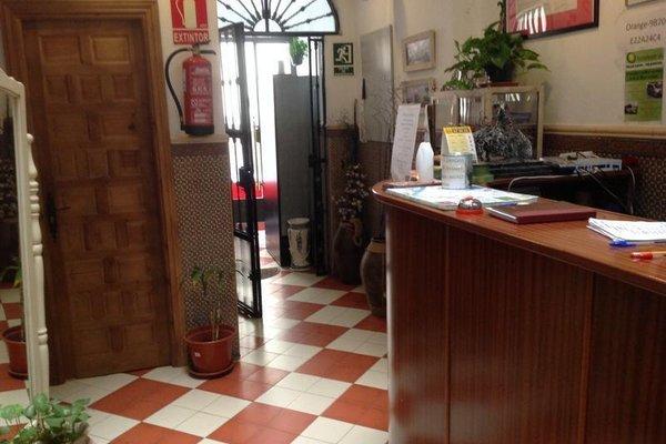 Hostal San Lorenzo - фото 15