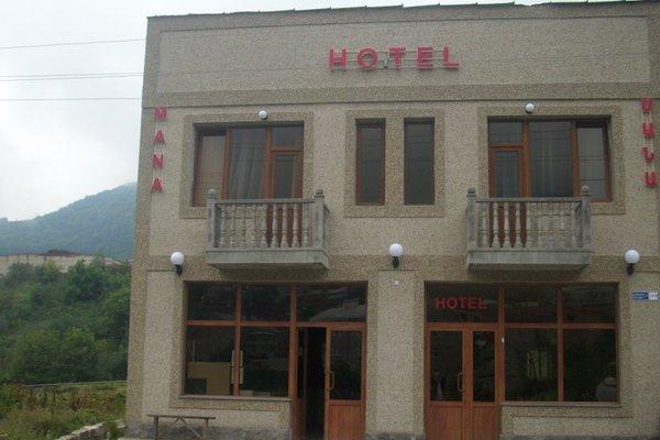 Гостиница Мана - фото 21
