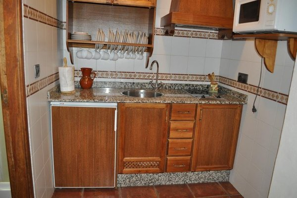 Apartamentos Rurales Peralta - фото 12