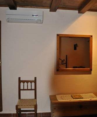Apartamentos Rurales Peralta - фото 17