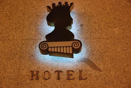 Hotel Sercotel Infanta Isabel - фото 18