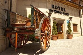 Hotel Santo Domingo de Silos - фото 11
