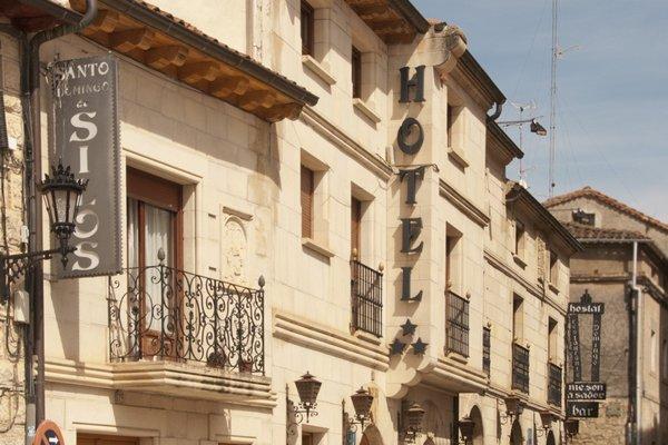 Hotel Santo Domingo de Silos - фото 22