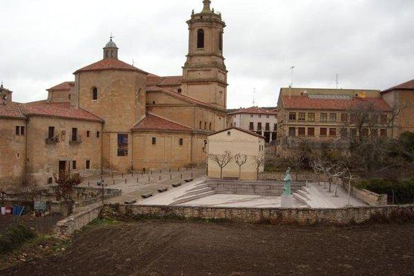 Arco San Juan de Silos - фото 10