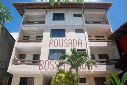 Hotel Pousada Bossa Nova - фото 21