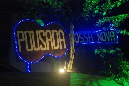 Hotel Pousada Bossa Nova - фото 22
