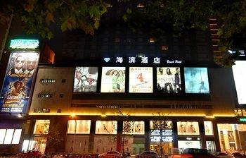 Chengdu Longhu Beach Hotel - фото 6