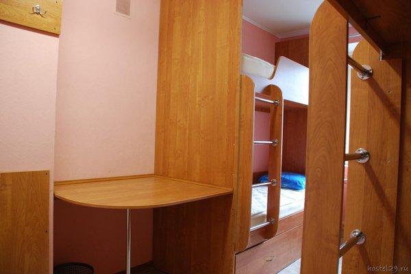 Hostel Severniy - фото 10