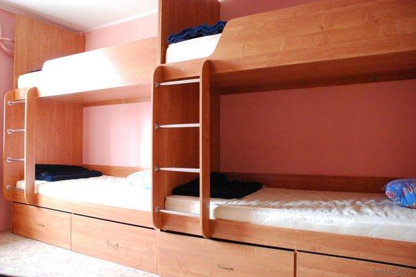 Hostel Severniy - фото 2