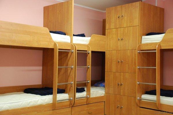 Hostel Severniy - фото 6
