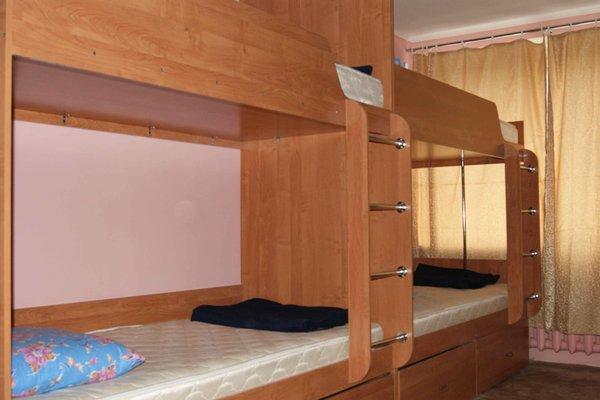 Hostel Severniy - фото 7