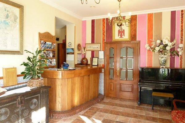 Hotel Leku Eder - фото 13