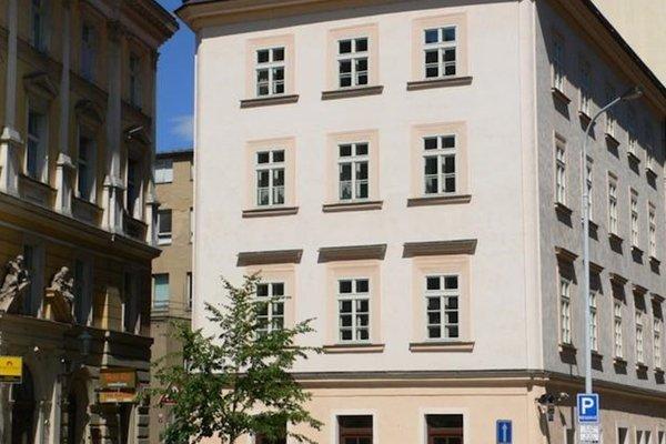 Art Apartments Prague - фото 19