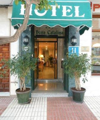 Hotel Dona Catalina - фото 12