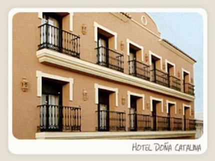 Hotel Dona Catalina - фото 20