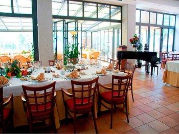 Sercotel Hotel Los Lanceros - фото 9