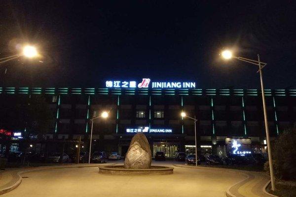 Jinjiang Inn Beijing East Lianshi Road - фото 16