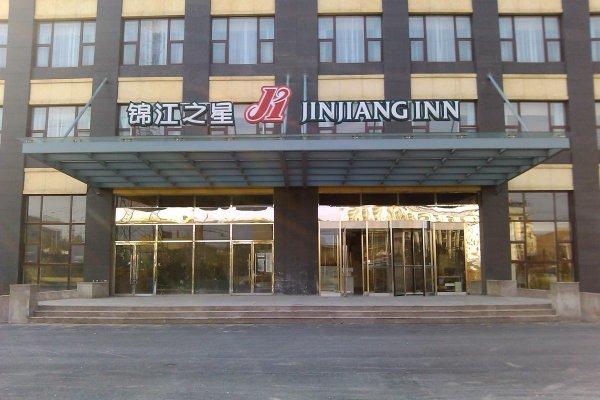 Jinjiang Inn Beijing East Lianshi Road - фото 17