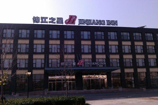 Jinjiang Inn Beijing East Lianshi Road - фото 19