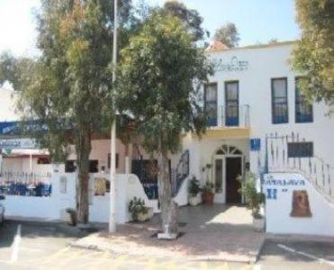 Hotel Atalaya - фото 23