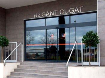 H2 Sant Cugat - фото 17