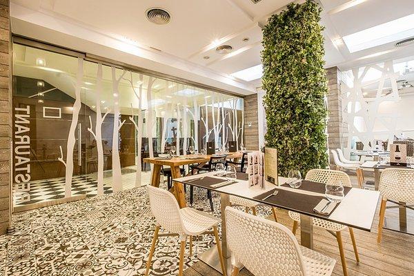 Отель Regente Aragón - фото 11