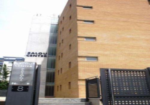 Apartamentos Salou Center - фото 21