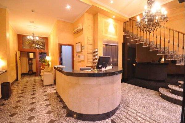 Hotel Rua Salamanca - фото 16