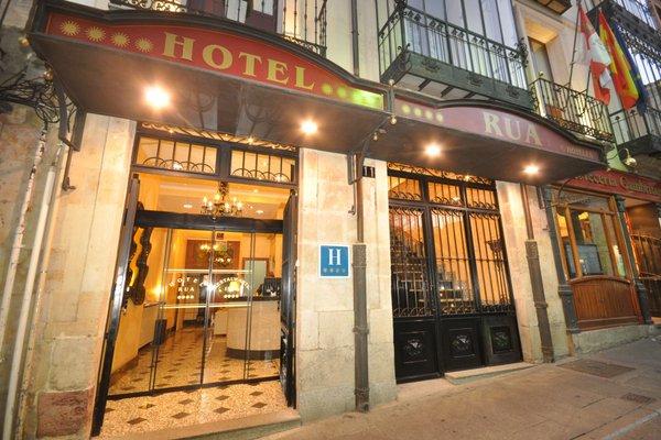 Hotel Rua Salamanca - фото 18