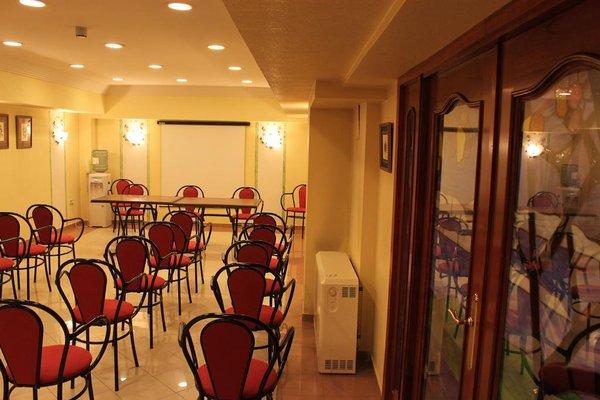 Hotel Aragon - фото 13