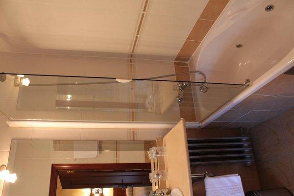 Hotel Aragon - фото 18