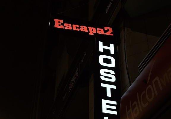 Hostel Escapa2 - фото 20