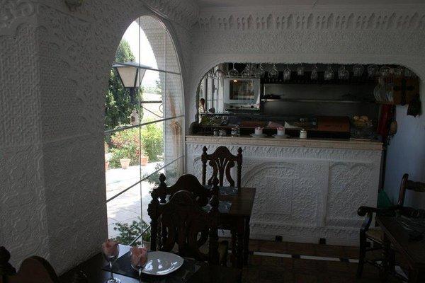Jardin de la Muralla - фото 13