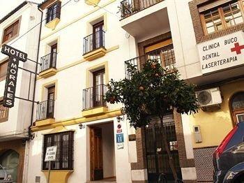 Hotel Morales - фото 21
