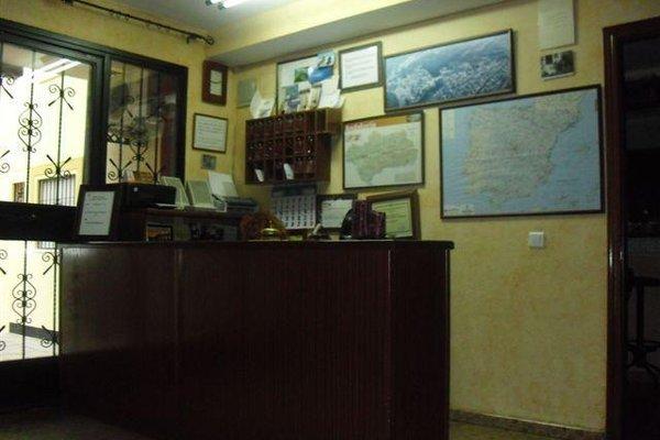 Hotel Arunda II - фото 18
