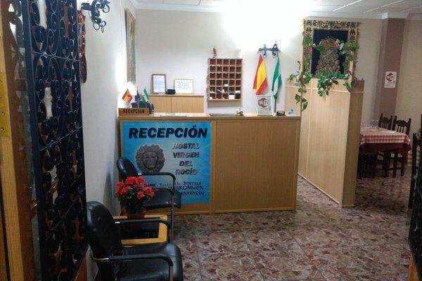 Hostal Virgen Del Rocio - фото 13