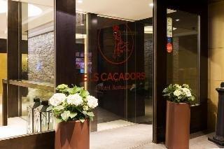 Hotel Els Cacadors de Ribes - фото 13