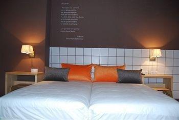 ATH Hotelandgo Arasur - фото 3