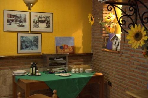 Quentar Hotel - фото 17