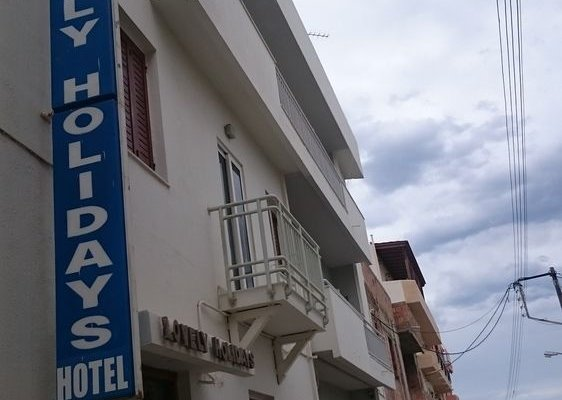Lovely Holidays Hotel - фото 22