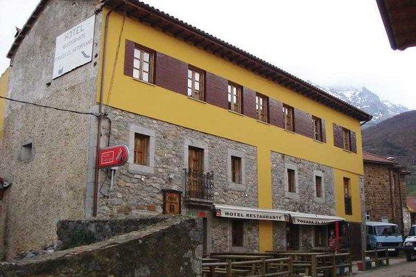 Rural Posada Asturiano - фото 14