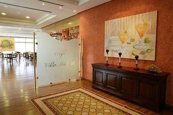 MC Hotel Plaza de Santiago - фото 15