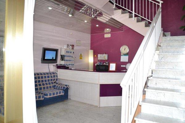 Hotel Congra - фото 14